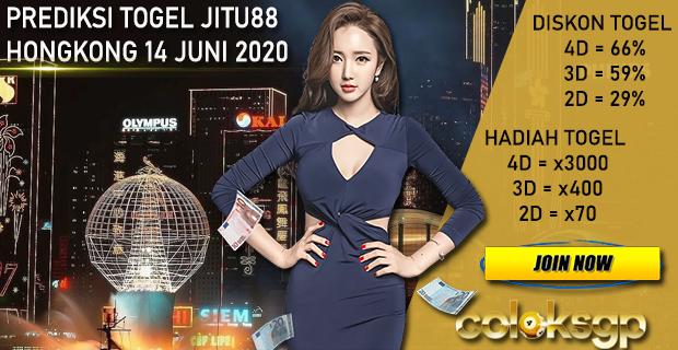 prediksi-togel-jitu88-hongkong-14-juni-2020